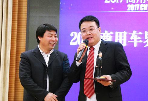 """中国重汽""""曼技术""""产品获商用车界多项殊荣"""